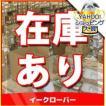 《あすつく》◆15時迄出荷OK!日立 ルームエアコン【R...