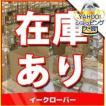 ⇔《あすつく》◆15時迄出荷OK!三菱 換気扇【VD-10ZC...