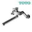 ∞《あすつく》◆15時迄出荷OK!TOTO キッチン用水栓...