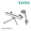 ∞◆15時迄出荷OK!TOTO 浴室用水栓金具【TBV03401J】...