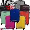 スーツケース 中型 軽量 ファスナー スーツケース中型 スーツケース 8511 SUITCASE