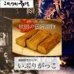 秋田県産伝統食材 いぶりがっこ スライス/210g入り 5セット【送料無料】産地直送
