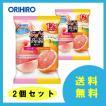 ぷるんと蒟蒻ゼリーパウチ ピーチ+ピンクグレープフルーツ 2個セット
