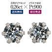 ダイヤモンド ピアス スタッドピアス 安い 0.26ct プラチナ900 品質保証書 天然ダイヤ 日本製 金属アレルギー 新生活 母の日 ギフト プレゼント