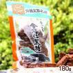 今帰仁黒糖 180g  沖縄お土産 お菓子