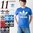 アディダス オリジナルス adidas originals トレフォイル Tシャツ Trefoil Tee Shirt 半袖 BHS47