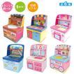 ままごと収納ボックス おもちゃ箱 収納ボックス 収納 ままごと 折りたたみ 子供部屋 遊べる ユーカンパニー U-company ココラージュ