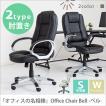 オフィスチェア オフィスチェアー チェア チェアー イス 椅子 いす
