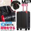 スーツケース Mサイズ 受託手荷物 小型 超軽量 キャリーケース アルミ風 8輪キャスター キャリーバッグ TSAロック 3〜5泊 キャスターストッパー