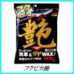 ソフト99 フクピカ艶 (ワックス/WAX)(SOFT99)【ココバリュー】
