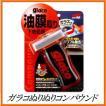 ソフト99 ガラコ ぬりぬりコンパウンド (油膜消し/glaco)(SOFT99)【ココバリュー】