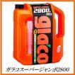ソフト99 ガラコ スーパージャンボ2800 (撥水/ウォッシャー液/glaco)(SOFT99)【ココバリュー】