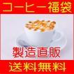 706-5003 送料無料 最高級 タンザニア産 キリマンジャロコーヒーストレート100% 150杯分入り 500g×3=1.5kg (コーヒー豆/コーヒー粉/珈琲/珈琲豆/挽き)
