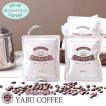 ドリップコーヒー デカフェ カフェインレス2種 ドリップコーヒー 22袋