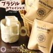 ドリップコーヒー デカフェ ブラジル カフェインレス 22袋