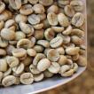 コーヒー豆 ラエスメラルダ農園 ダイヤモンドマウンテン パナマ 200g