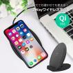 ワイヤレス充電器 Qi対応 iphone11 iphoneXR iPhoneXs 急速 急速充電 galaxy qi iphone android モバイルバッテリー