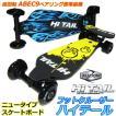 ☆ポイント10倍☆ スケボー  Hi Tail FootBoard ハイテール フット クルーザー ニュータイプ ウッドデッキ コンプリート スケートボード