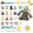 jellycat ジェリーキャット ぬいぐるみ おしゃべりボタン pechat付