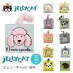 jellycat 絵本 ジェリーキャット 英語