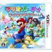 (3DS) マリオパーティ アイランドツアー  (管理:410376)
