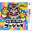 (3DS) メイド イン ワリオ ゴージャス (管理番号:410816)