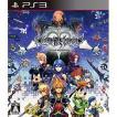 (PS3) キングダム ハーツ -HD 2.5 リミックス- (管理:401648)