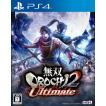 (PS4) 無双OROCHI(オロチ) 2 Ultimate  (管理:405024)