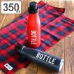 水筒 マグボトル 350ml ステンレスボトル ランチチャイム ( 直飲み 保温 保冷 ステンレス )