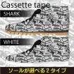 スニーカー ハイカットカセットテープ柄 モノトーン Model:メンズSN-H17SS-14