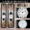 リストバントタイプの腕時計 宇宙柄 Model:WAT1