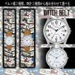 リストバントタイプの腕時計 カセットテープ柄 カラー Model:WAT13