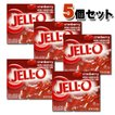 KRAFT Jell-o クラフト ジェロ ゼラチンミックス(粉ゼラチン) クランベリー 5個セット /お菓子/粉ゼリー/アメリカ製/