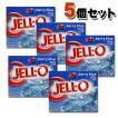 KRAFT Jell-o クラフト ジェロ ゼラチンミックス(粉ゼラチン) ベリーブルー 5個セット /お菓子/粉ゼリー/アメリカ製/