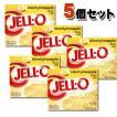 KRAFT Jell-o クラフト ジェロ ゼラチンミックス(粉ゼラチン) アイランドパイナップル 5個セット /お菓子/粉ゼリー/アメリカ製/