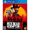 PS4ソフト レッド・デッド・リデンプション2