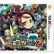 3DS 新品 世界樹と不思議のダンジョン2 【先着購入特典】CD2枚組 『世界樹の迷宮』ユーザーズベストアルバム(仮)