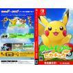 新品 Nintendo Switchソフト ポケットモンスター Let's Go! ピカチュウ