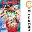 【予約商品】Dr.STONE 全巻セット(1-22巻セット・以下続巻)Boichi