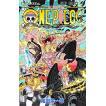 ワンピース-ONE PIECE 1-86巻セット