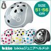 自転車用ヘルメット ジュニア用 NEW bikkeヘルメット ...