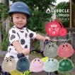 自転車用ヘルメットベビー用 Lサイズ:47-52cm LABOCLE by nicco/ラボクルbyニコ ベビーヘルメット[47-52cm][KM002]幼児用/日本製/CE規格