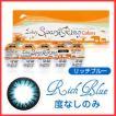 ワンデースパークリングカラー リッチブルー     / コンタクトレンズ / カラコン / ワンデー / 度なし / 1day
