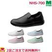 ミドリ安全 超耐滑軽量作業靴 新ハイグリップスーパー NHS-700(21〜28cm)(代引OK)