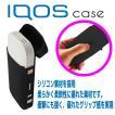 アイコス ケース iQOSケース シリコンケース カバー 本体収納用  iQOS 2.4 Plus 対応 シリコン シリコン ソフト シリコン カバー