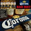バーマット カウンター Bar Mat Corona コロナビール グラス置き/キッチン雑貨