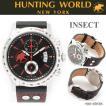 ハンティング・ワールド HUNTING WORLD INSECT アンセクト クロノグラフ HW916BKBK