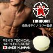 メール便送料無料 K-TGHHROU ケースルー/メンズ  石鹸 健康 男性