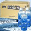 大分 日田天領水 ペットボトル 500mL×24本入(ケース販売/1本あたり154円)