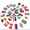 オリンピック応援 世界の国旗 フラッグバナー約9メートル 万国旗
